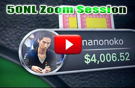 50NL 6max ZOOM VIDEO, ÕPIME PARIMATELT 50NL 6max ZOOM VIDEO, ÕPIME PARIMATELT nanonoko 50nl zoom session boonused 1 Pokkeri videod Pokkeri videod nanonoko 50nl zoom session boonused 1