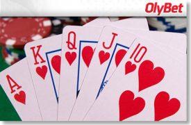 Saa kuninglik mastirida ning võida omale MPN Poker Tour €1500 pakett! Olybet Olybet olybet royal flush boonused 1 275x180