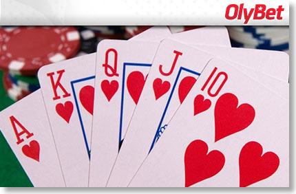 Saa kuninglik mastirida ning võida omale MPN Poker Tour €1500 pakett! FREEROLLID FREEROLLID olybet royal flush boonused 1